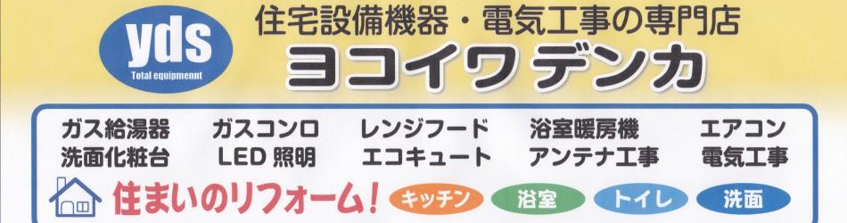 和の心 秋 懸垂幕(トロマット) No.3626, 大飯町:6c2ee9eb --- xkorea.jp